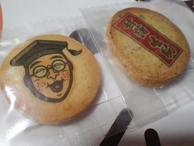 甘藷生駒様のお年賀となった「大学芋くんクッキー」